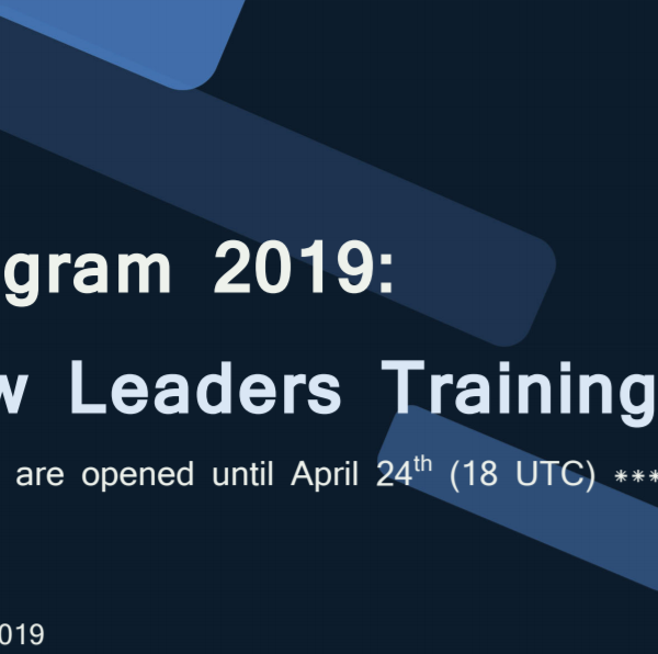 LAC Training Opportunity